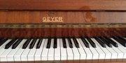Продам пианино (Германия)